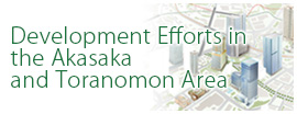 Development Efforts in the Akasakaand ToranomonArea